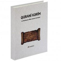 1-small-qurani-karim-800x800_1